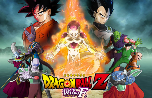 [Release]Dragon Ball Z Movie Ressurection of  F Tagalog Dubbed Dbz2
