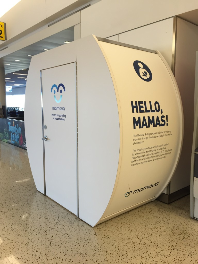 another cool airport thing